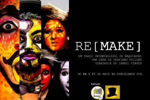 remake1_s
